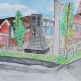「石碑と農場」佳作 一條 世奈   柳町小学校